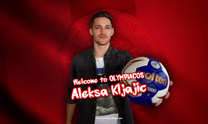 Ολυμπιακός: Πήρε τον Αλέξα Κλάγιτς!