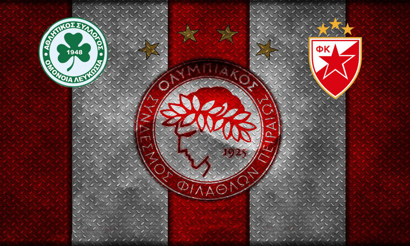 Champions League: Από το ζευγάρι Ομόνοια-Ερυθρός Αστέρας ο αντίπαλος του Ολυμπιακού στα πλέι οφ!