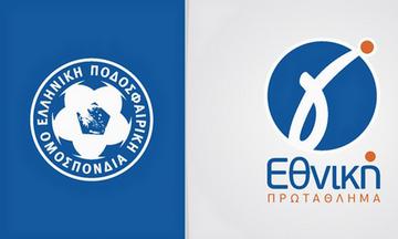 Η «καραντίνα» σε Χανιά και Ηράκλειο απειλεί την πρεμιέρα της Γ' Εθνικής