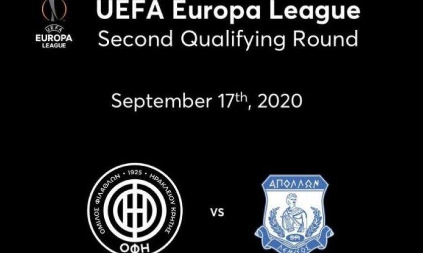 ΟΦΗ-Απόλλων Λεμεσού: Στις 20:00 και στο Ηράκλειο, ανακοίνωσε η UEFA