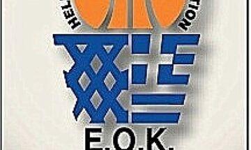 Η ΕΟΚ θα επιτρέψει τις μεταγραφές και σε ομάδες που χρωστούν!