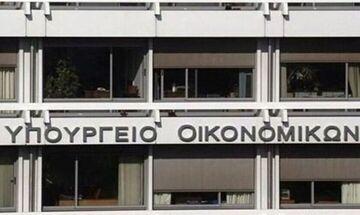 Εκκενώθηκε το κτίριο του Υπουργείου Οικονομικών λόγω κορονοϊού