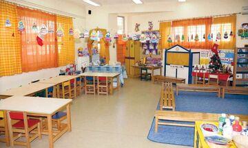 Ξεκινούν οι αιτήσεις στους βρεφονηπιακούς σταθμούς για παιδιά των δημοσίων υπαλλήλων