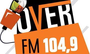 Οι δημοσιογράφοι του νέου ραδιοφωνικού σταθμού OVER FM 104.6