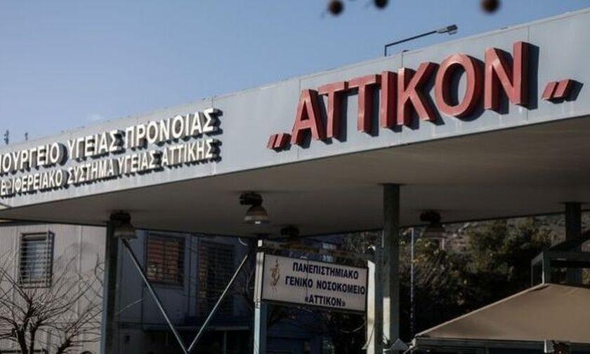 Κορονοϊός: Καταγγελίες για κρούσματα στο «Αττικόν» και μη τήρηση καραντίνας