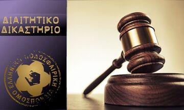 Με 12 ομάδες και φέτος η Super League 2 - Δικαίωση Χανίων στο Διαιτητικό Δικαστήριο