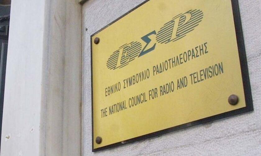 Διακόσιες καταγγελίες στο ΕΣΡ για το Big Brother: Τι απαντά το Συμβούλιο στις κατηγορίες περί σιωπής