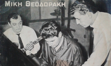 Τα τραγούδια έχουν Ιστορία: Επιτάφιος - Η «αντιπαθής» Μούσχουρη και ο «υδραυλικός» Μπιθικώτσης
