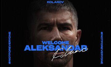 Ίντερ: Επίσημη η απόκτηση του Αλεξάνταρ Κολάροφ (pic)