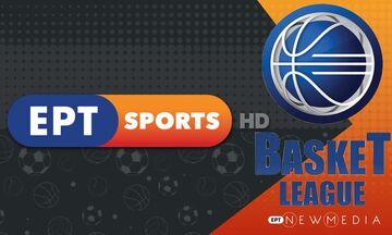Basket League και τηλεοπτικά –Το σενάριο ΕΡΤ, τι κρύβεται πίσω από αυτό, οι ομάδες… εμπόδιο