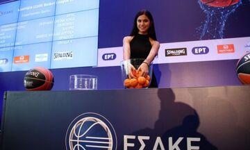 Κληρώσεις Basket League, Super Cup - Σε ποιο κανάλι θα τις δούμε