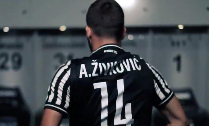 Επίσημο: Ο Ζίβκοβιτς μέχρι το 2022 στον ΠΑΟΚ (vid)