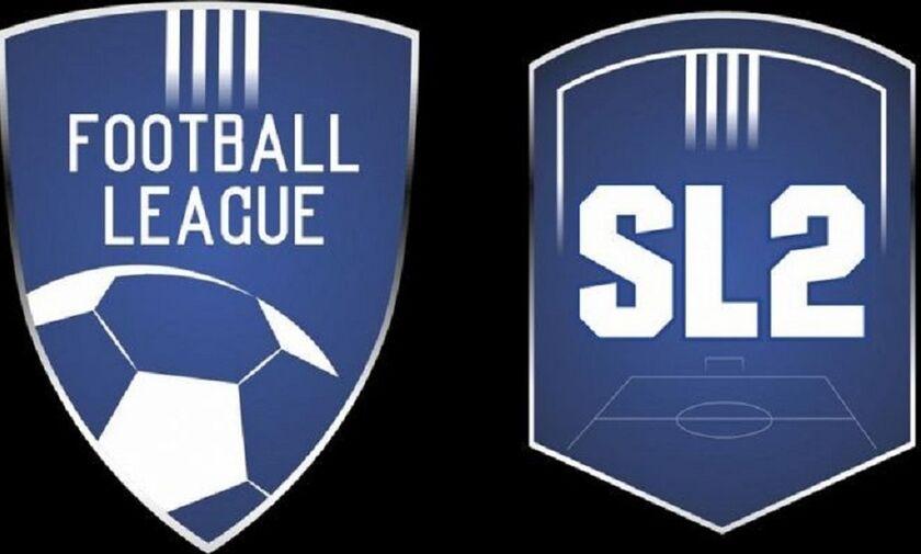Αντίθετη στην αναδιάρθρωση η Super League 2
