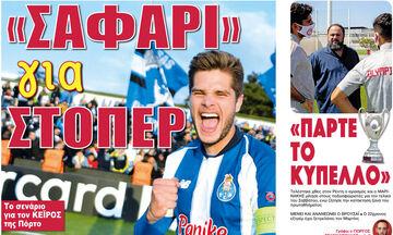 Εφημερίδες: Τα αθλητικά πρωτοσέλιδα της Τετάρτης 9 Σεπτεμβρίου
