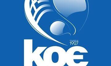 KOE: Στα σχολεία τα αθλήματα της κολυμβητικής ομοσπονδίας