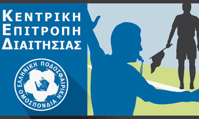 Super League: Οι διαιτητές της πρεμιέρας - Τσαγκαράκης στο ΠΑΟΚ-ΑΕΛ
