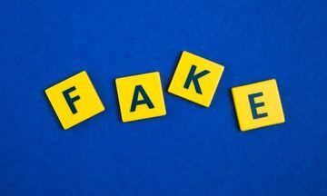 Φέικ (fake)