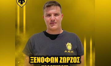 AEK: Δικός της ο 17χρονος φουνταριστός Ξενοφών Ζώρζος