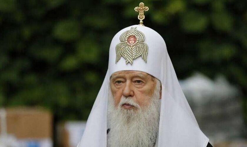 Με κορονοϊο ο Ουκρανός Πατριάρχης, που απέδιδε την πανδημία στους ομοφυλοφιλικούς γάμους!
