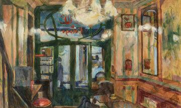 Παύλος Σάμιος – Καφέ Παράδεισος: Έκθεση ζωγραφικής στη γκαλερί Σκουφά
