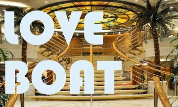 The Love Boat: Έκθεση στο πάρκινγκ των απορριμματοφόρων του Δήμου Αθηναίων!