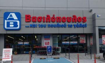 ΑΒ Βασιλόπουλος: Κλείνει το κατάστημα στα Πετράλωνα λόγω κορονοϊού