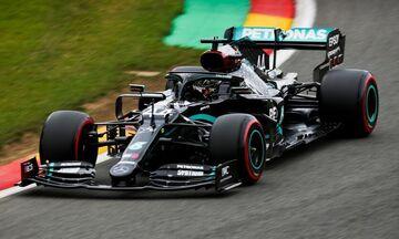 Live Streaming: Formula 1 - Grand Prix Ιταλίας (16:10)