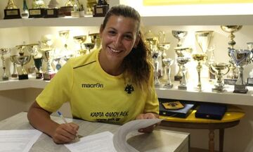 ΑΕΚ: Ανακοίνωσε την Ιταλίδα τερματοφύλακα Φεντερίκα Λαβί