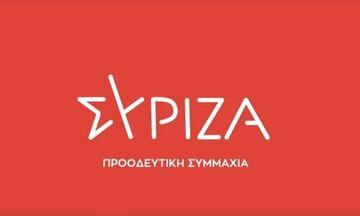 O Αλέξης Τσίπρας αποκάλυψε το νέο σήμα του ΣΥΡΙΖΑ ΠΣ (pic)
