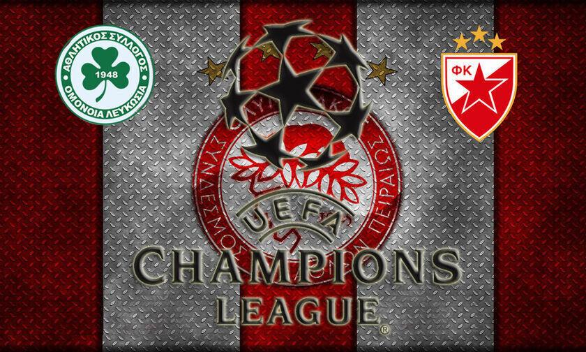 Champions League: Ομόνοια - Ερυθρός Αστέρας (18:00) και ο νικητής με τον Ολυμπιακό