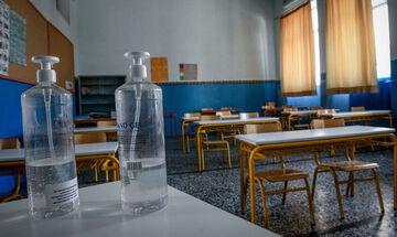 Ποια σχολεία κλείνουν λόγω κορονοϊού! (pic)