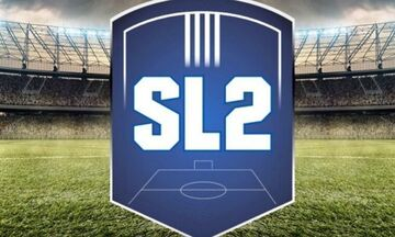 Super League 2: Με 12 ομάδες και φέτος - Με 14 τη σεζόν 2021-22