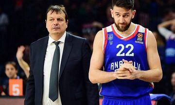 Αταμάν: «Θα υπάρξει σύντομα κλειστή... EuroLeague»
