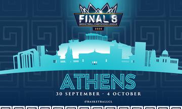 Εκτακτο ΔΣ στην Περιφέρεια Αττικής για το Final 8 του BCL