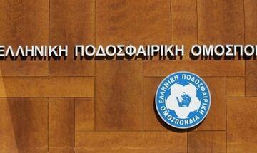 Εκλογές η ΕΠΟ στις 23 Νοεμβρίου – Έκανε πίσω η Ομοσπονδία!