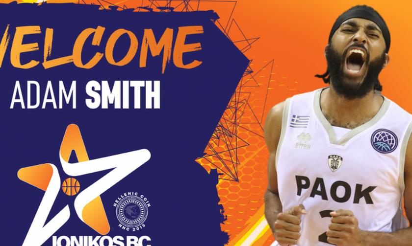 Ιωνικός: Ανακοίνωσε τον Σμιθ