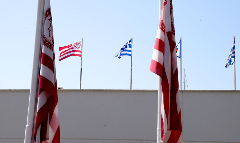 Olympiakos TV: Ετοιμάζει κανάλι ο Ολυμπιακός για τους αγώνες του ερασιτέχνη