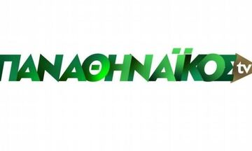 Το ΕΣΡ… άναψε πράσινο για το Παναθηναϊκός TV