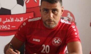 Πέθανε ο Λιβανέζος ποδοσφαιριστής, Μοχαμάντ Ατβί από «αδέσποτη» σφαίρα