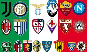 Serie A: Στην σέντρα ξανά και το Campionato!