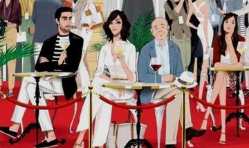 Φεστιβάλ Σαν Σεμπαστιάν: Άνοιξε η αυλαία με ταινία του Γούντι Άλεν (vid)
