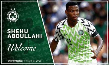 Ομόνοια: Ανακοίνωσε την απόκτηση του Νιγηριανού, Αμπντουλαΐ Σιεού