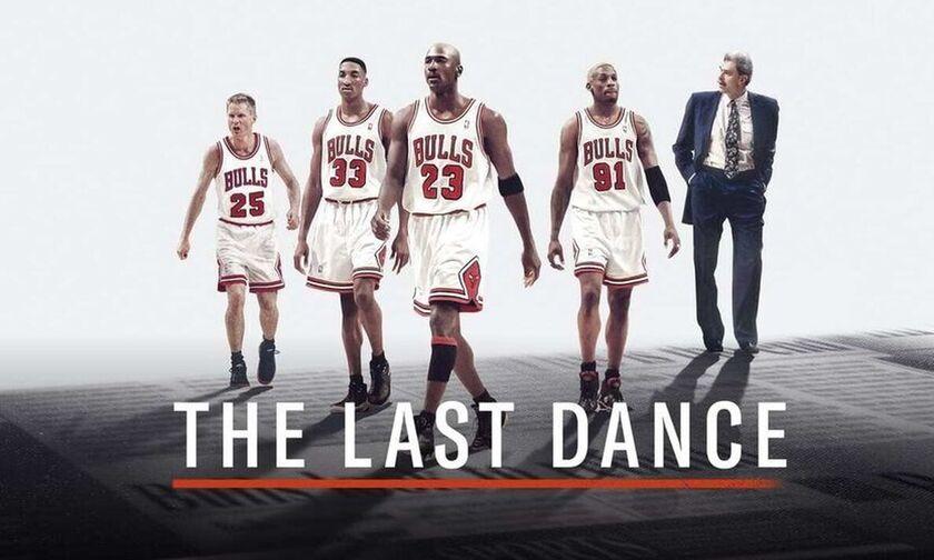 The Last Dance: Κέρδισε βραβείο Emmy το ντοκιμαντέρ του Μάικλ Τζόρνταν