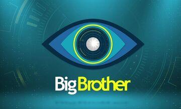 Στην Πάρο τα γυρίσματα του γερμανικού Big Brother!