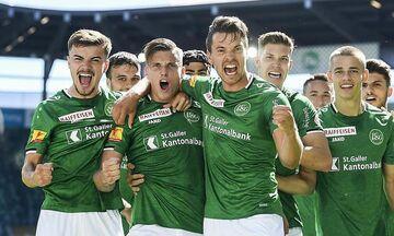 Ελβετία: H Σεν Γκάλεν 1-0 τη Σιόν πριν το ματς με την ΑΕΚ (vid)