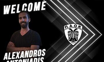 ΠΑΟΚ: Ανακοίνωσε τον Αντωνιάδη