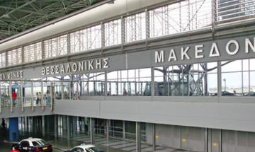 ΠΑΟΚ: Πρόβλημα στην πτήση για Κράσνονταρ - Αλλαγή αεροσκάφους