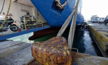 Απεργία στο λιμάνι του Πειραιά την Πέμπτη (24/9) - Kανένα δρομολόγιο δεν θα εκτελεστεί