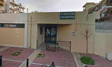 Έκλεισε το 10ο νηπιαγωγείο Αγίων Αναργύρων - Σε αναστολή 61 σχολικές μονάδες στη χώρα