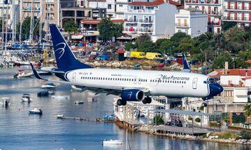 Η Σκιάθος ανάμεσα στα 10 αεροδρόμια με τα πιο ωραία τοπία προσγείωσης! (vid)